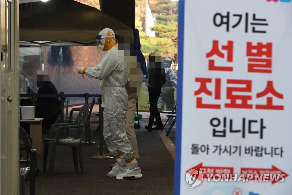 資料圖片:設于首爾松坡區衛生站的篩查診所 韓聯社