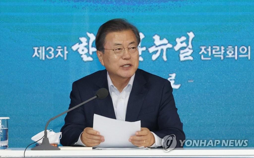 亞太經合組織領導人非正式會議今開幕