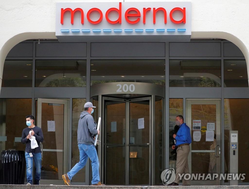 南韓正同5家海外疫苗廠商協商採購事宜