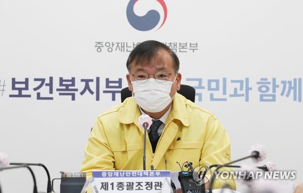 11月18日上午,在世宗市,姜都泰主持中央災難安全對策本部會議。 韓聯社