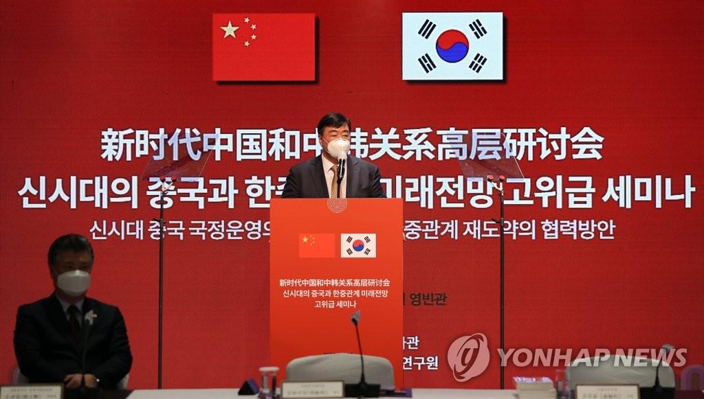 中國駐韓大使重申疫情穩定後習近平優先訪韓