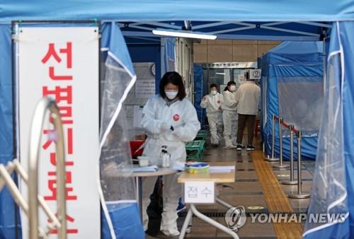 簡訊:南韓新增343例新冠確診病例 累計29654例