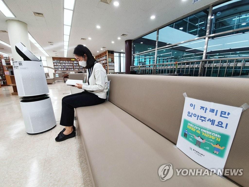 首都圈加強防疫響應。 韓聯社