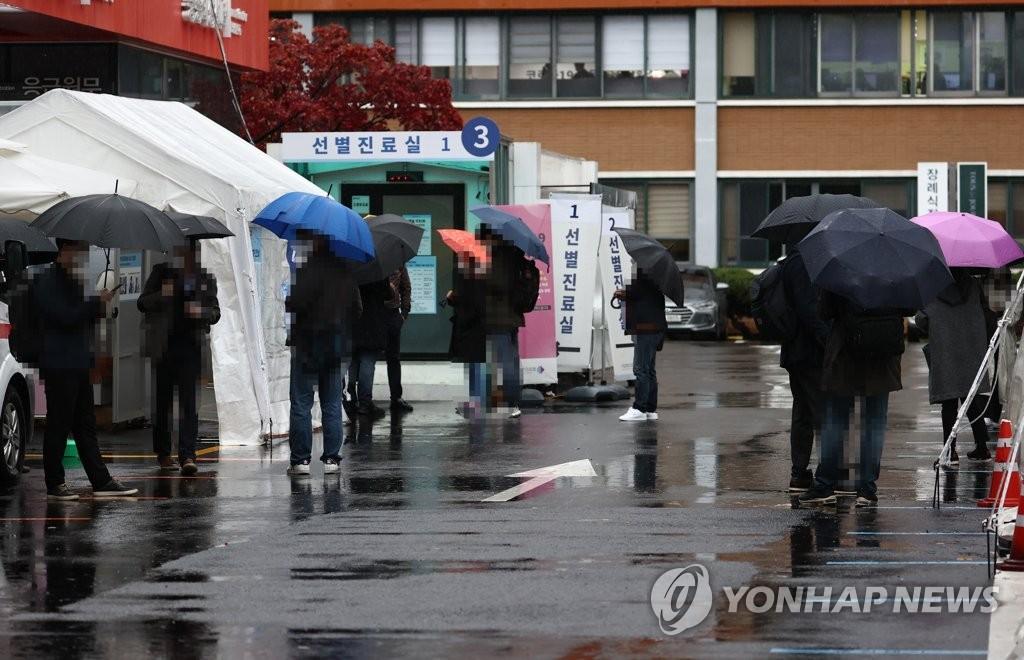 南韓累計新冠確診病例超3萬例