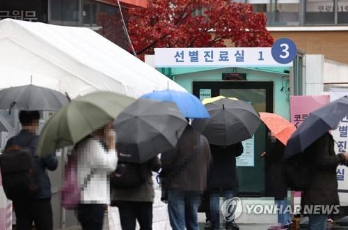 詳訊:南韓新增343例新冠確診病例 累計29654例