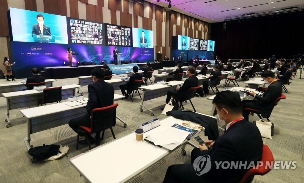 資料圖片:第一屆仁川國際海洋論壇 韓聯社