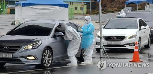 韓政府擬視首都圈疫情及時考慮上調防疫響應