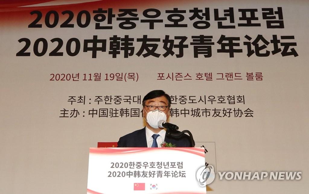 中國駐韓大使表示韓中快捷通道繼續有效
