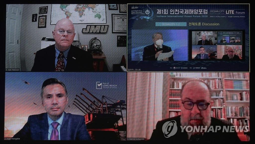 資料圖片:線上參與論壇的外國海洋專家 韓聯社