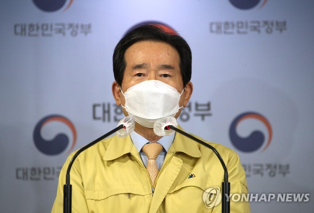 韓總理髮表對國民談話
