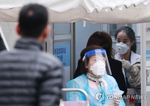詳訊:韓政府初步判斷境內疫情現第三波流行