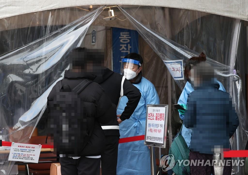 第三波新冠流行 首爾市疫情吃緊