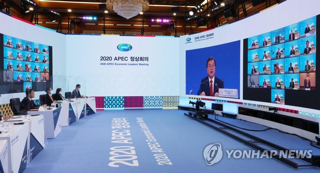 11月20日,在青瓦臺,南韓總統文在寅(左二)出席以視頻方式舉行的亞太經合組織(APEC)第二十七次領導人非正式會議。 韓聯社