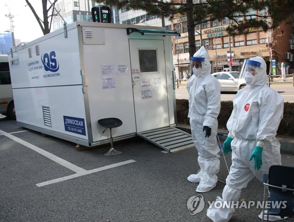 簡訊:南韓新增330例新冠確診病例 累計30733例