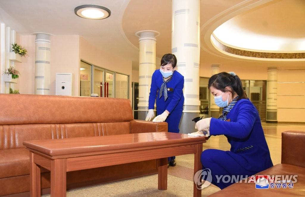朝鮮賓館消毒防疫