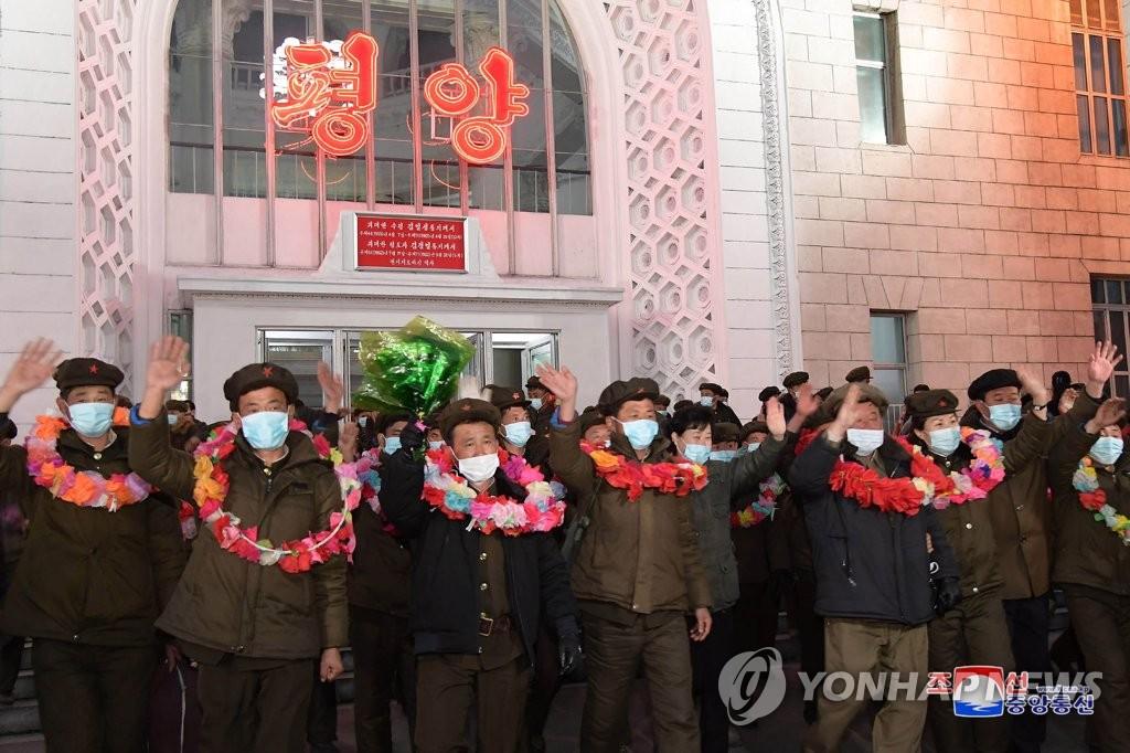 平壤黨員報告大會