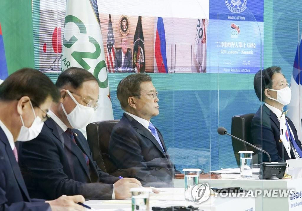 文在寅G20峰會呼籲多邊合作共克疫情