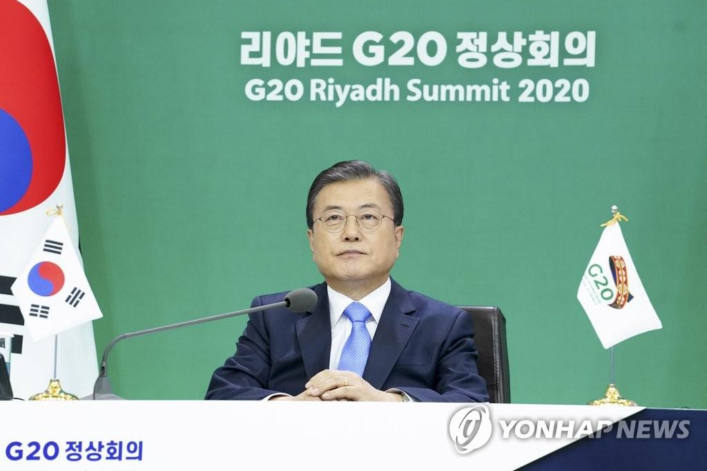 文在寅出席G20峰會