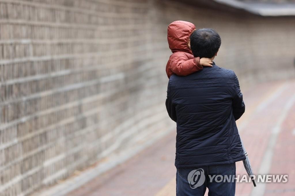 爸爸的懷抱
