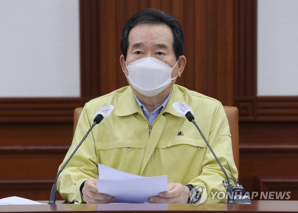 11月22日,在南韓中央政府首爾辦公樓,總理丁世均主持召開防疫會議。 韓聯社