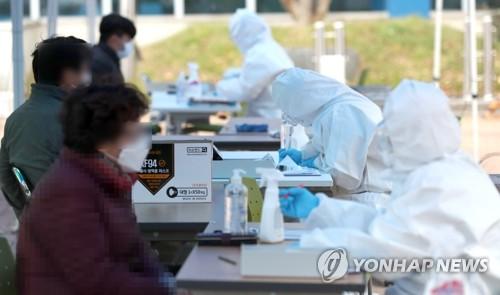 簡訊:南韓新增349例新冠確診病例 累計31353例