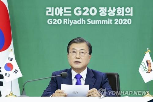 2020年11月23日韓聯社要聞簡報-1