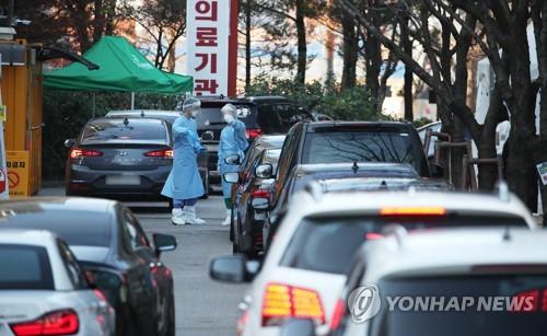 詳訊:南韓新增382例新冠確診病例 累計31735例