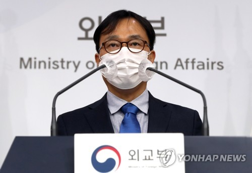 韓外交部:將繼續推動韓中文化交流重回正軌