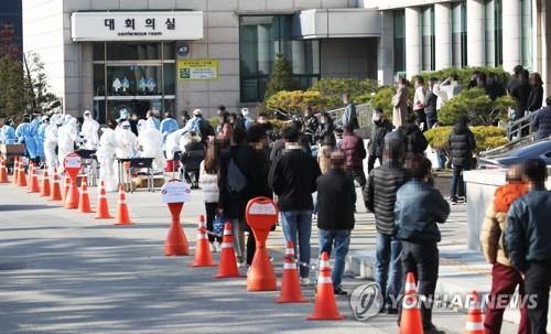 韓防疫部門:境內疫情快速蔓延不能掉以輕心