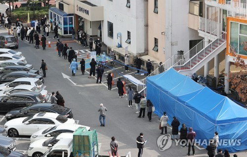 詳訊:南韓新增583例新冠確診病例 累計32318例
