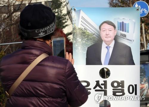 民調:韓檢察總長躋身下屆總統三大熱門人選
