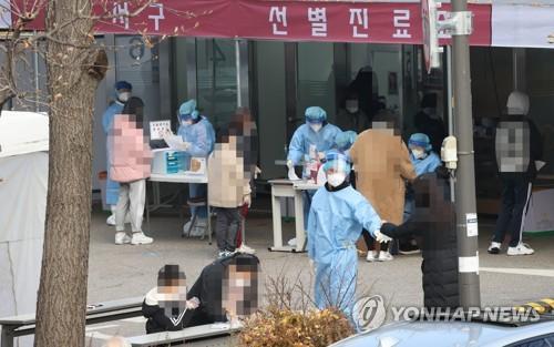 首爾疫情呈爆髮式增長 單日新增首超200例