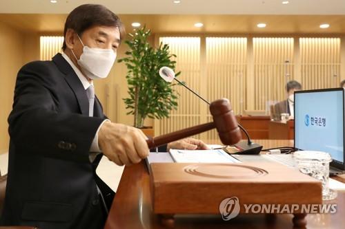 簡訊:南韓央行維持基準利率0.5%不變