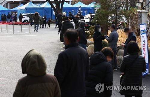 詳訊:南韓新增569例新冠確診病例 累計32887例