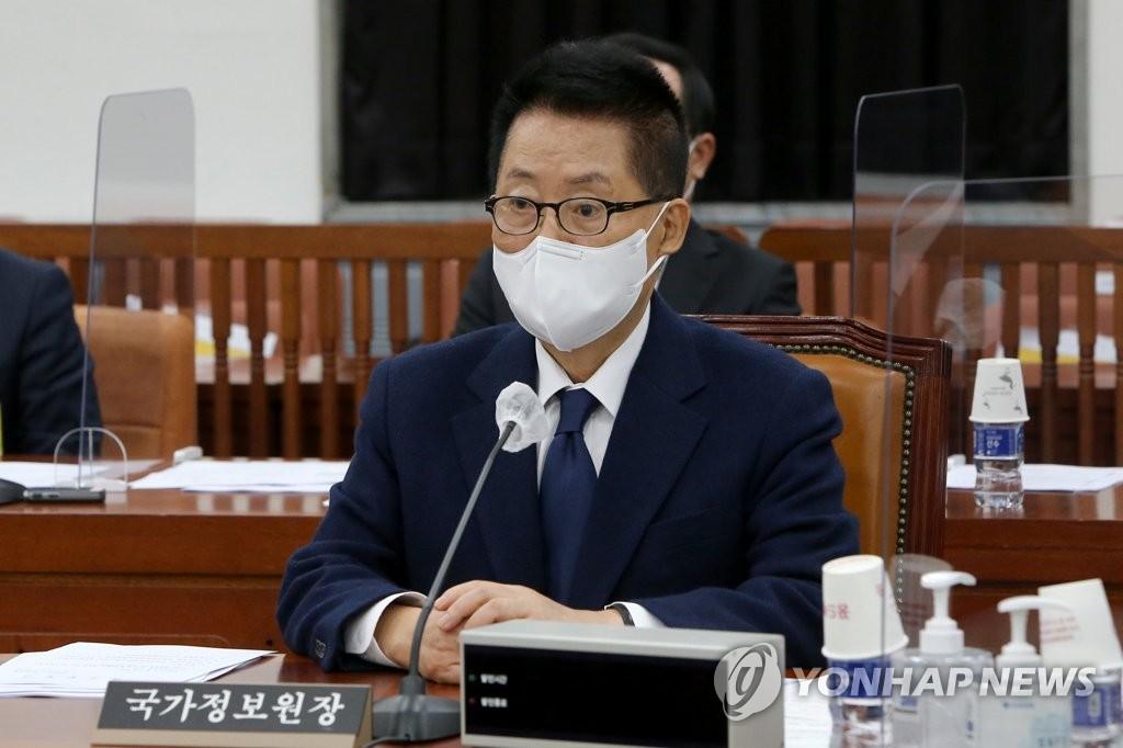 資料圖片:國家情報院院長樸智元 韓聯社