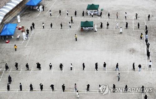 簡訊:南韓新增504例新冠確診病例 累計33375例
