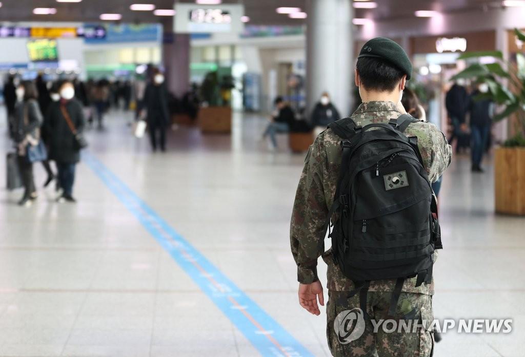 韓軍15日起解除官兵休假限制措施