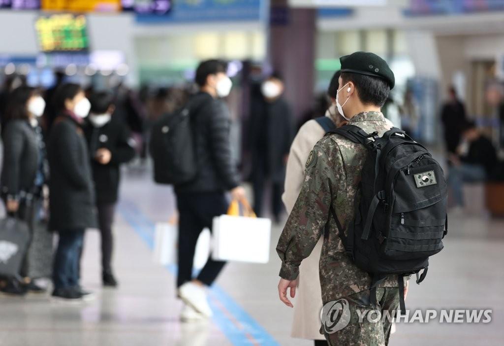 韓軍外出休假限制措施延長兩周至31日