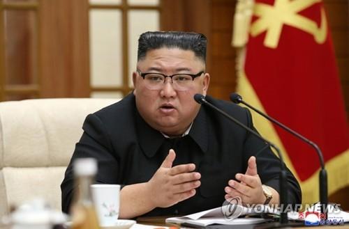 金正恩主持召開勞動黨政治局擴大會議