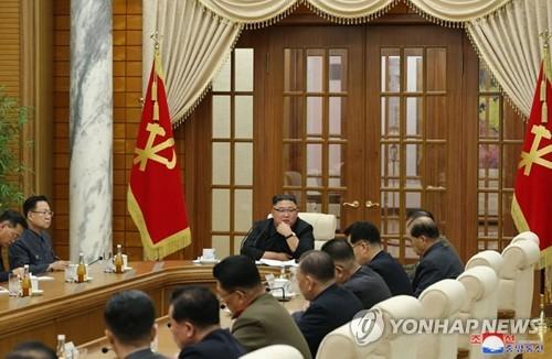 朝鮮勞動黨舉行政治局擴大會議