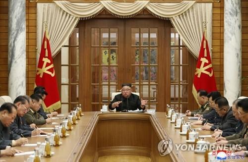 金正恩主持勞動黨政治局擴大會議