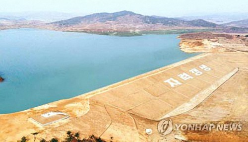 朝鮮東萊江水庫竣工