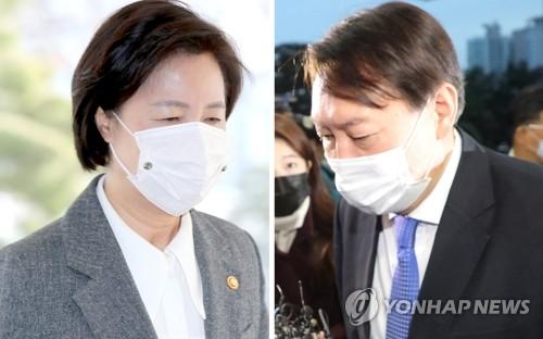 韓法務部推遲針對檢察總長的懲戒委會議