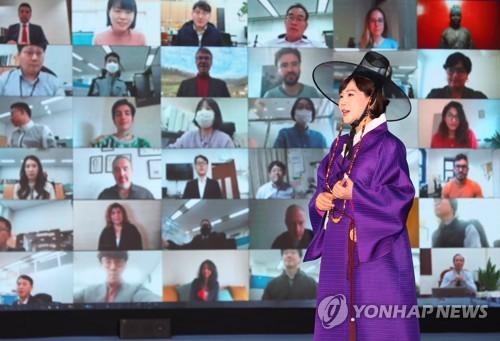 國際反腐敗會議在韓開幕