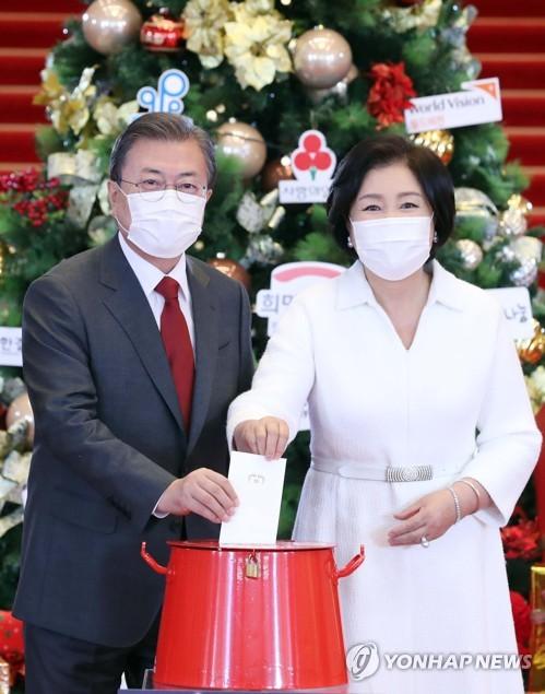 南韓總統夫婦捐款