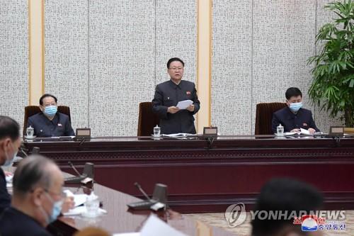 朝鮮通過社保法並批准東海岸開發計劃