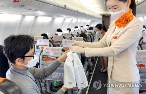 韓擬推廣跨境低空遊引進旅遊氣泡提振航空業