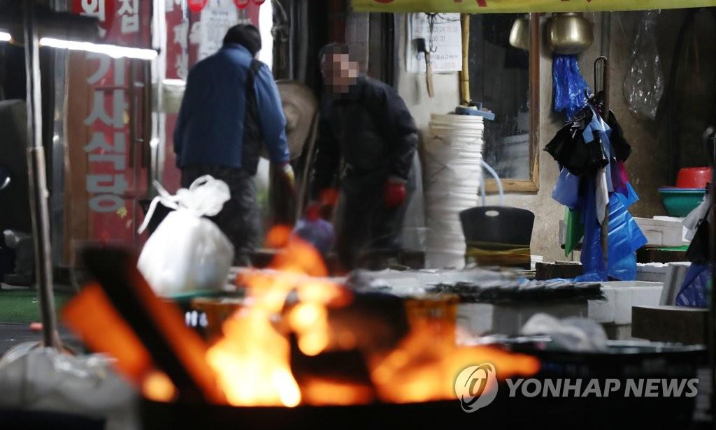 南韓遇強寒流各地氣溫降至零下