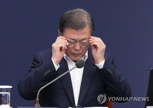 詳訊:文在寅就檢察總長停職處分案道歉