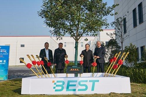 SK創新將在華合資設立正極材料生產公司